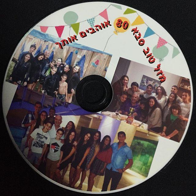 הדפסת תמונה על דיסק
