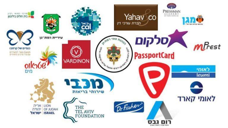 בין לקוחותינו החברות הגדולות בישראל